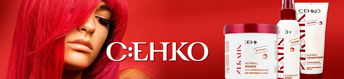 C:EHKO