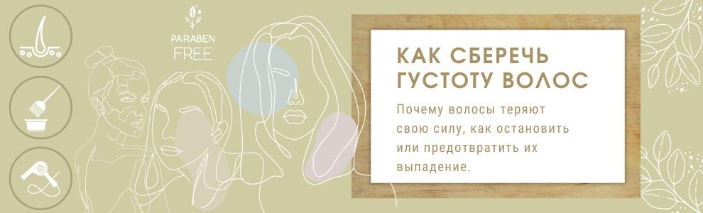 Причины выпадения волос у женщин и мужчин