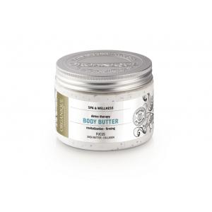 Детокс-масло Organique Detox Therapy для массажа тела 450 мл