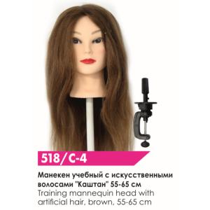 Манекен учебный для парикмахеров SPL Каштан 518/C-4