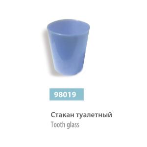 Стакан туалетный SPL 98019