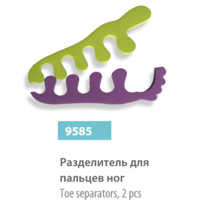 Распорки для педикюра SPL 9585