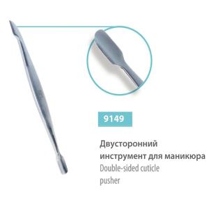 Лопатка маникюрная SPL 9149 двусторонняя круглая топорик