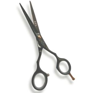 Ножницы прямые SPL 95355-60 6″