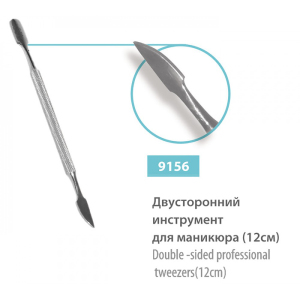 Лопатка маникюрная SPL 9156 двусторонняя круглая топорик 12 см