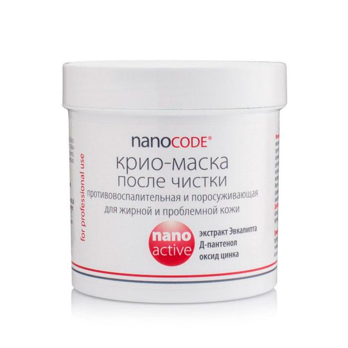 Крио-маска Nanocode после чистки 250 мл