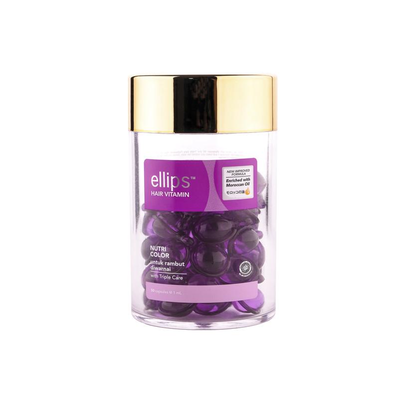 Витамины для волос Ellips Hair Vitamin Сияние Цвета Защита и уход за окрашенными волосами 50 x 1 мл