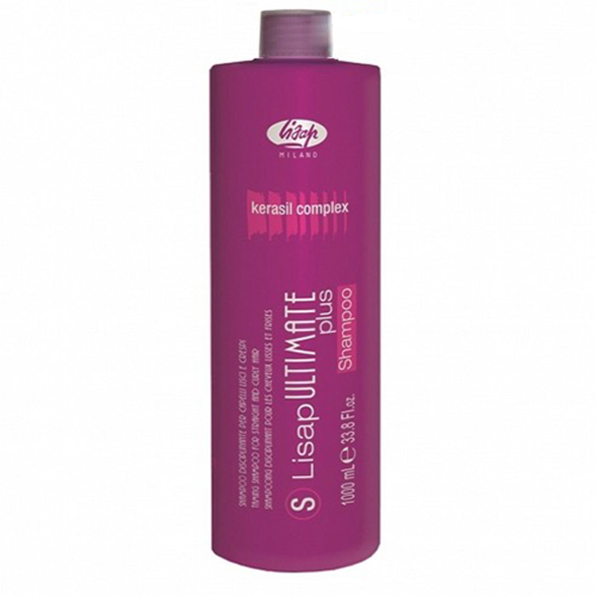 Шампунь Lisap Ultimate Plus Taming Shampoo для выпрямления 250 мл