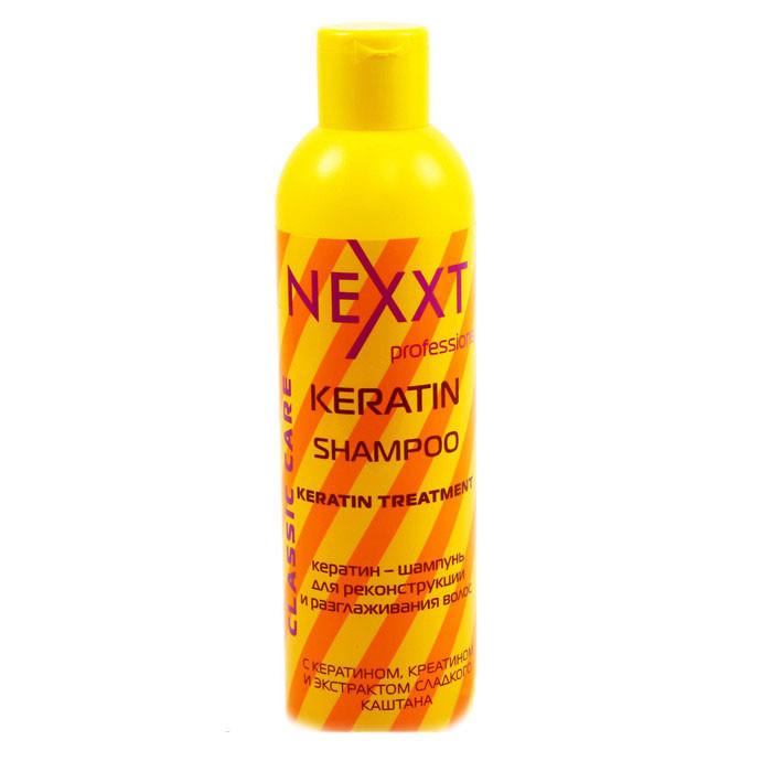 Кератин-шампунь Nexxt Professional для реконструкции и разглаживания волос 250 мл