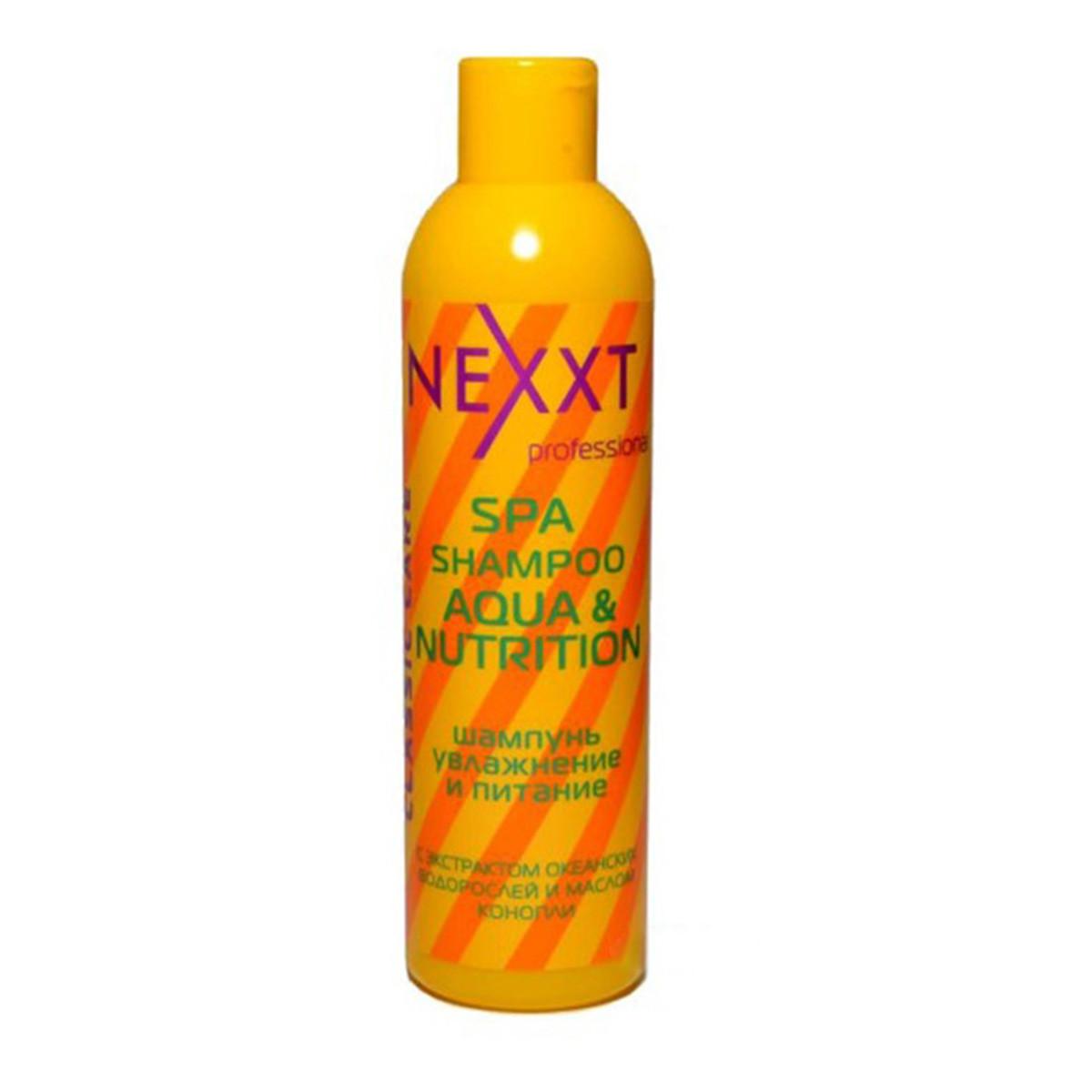 Шампунь Nexxt Professional увлажнение и питание 250 мл
