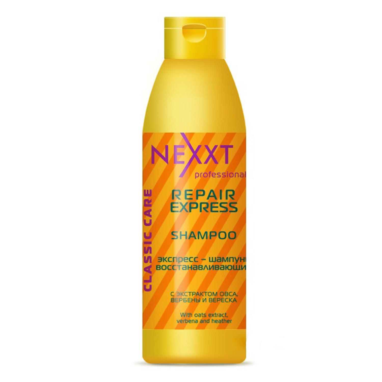 Экспресс-шампунь Nexxt Professional восстанавливающий 1000 мл