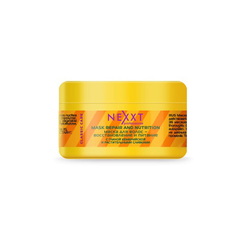 Маска Nexxt Professional восстановление и питание 200 мл