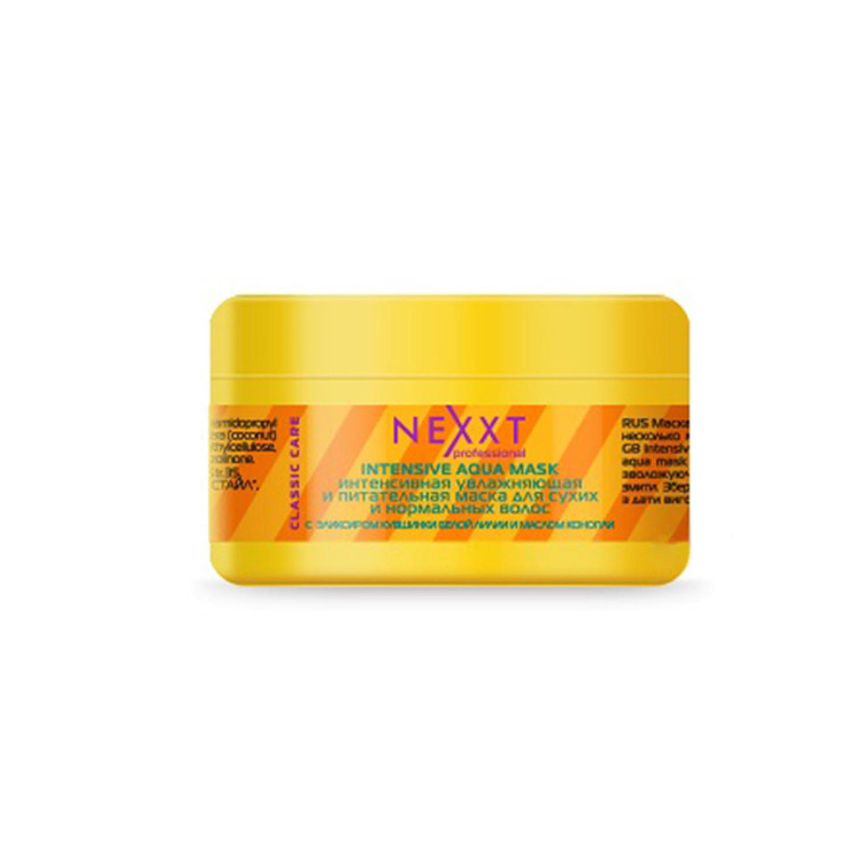 Маска Nexxt Professional для сухих и нормальных волос 200 мл
