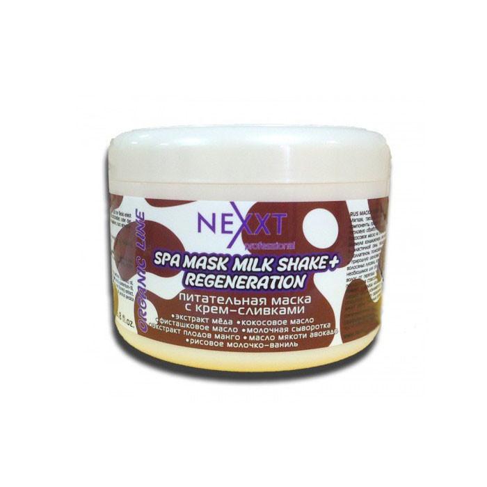 Питательная маска Nexxt Professional с крем-сливками 500 мл
