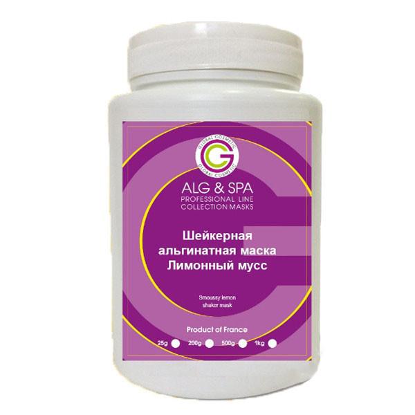Шейкерная Альгинатная маска Alg & Spa лимонный мусс 200 г