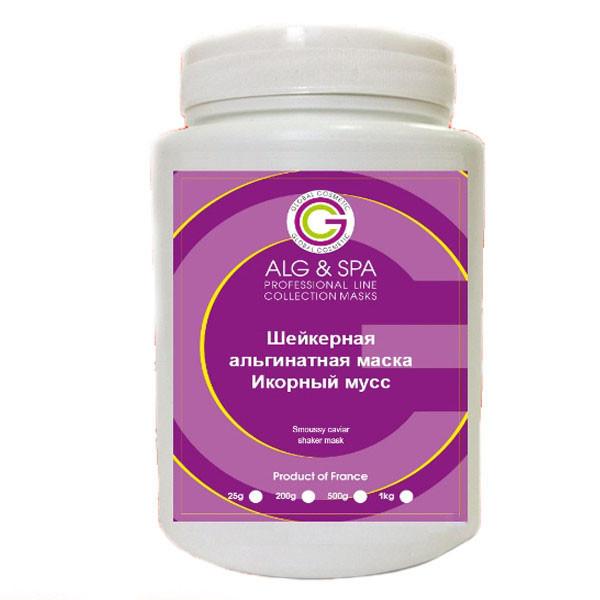 Шейкерная Альгинатная маска Alg & Spa икорный мусс 200 г