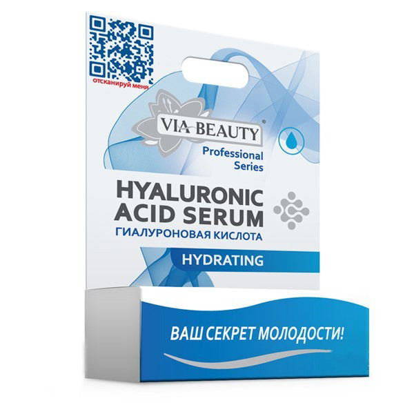 Гиалуроновая кислота Via Beauty Hydrating 10 мл