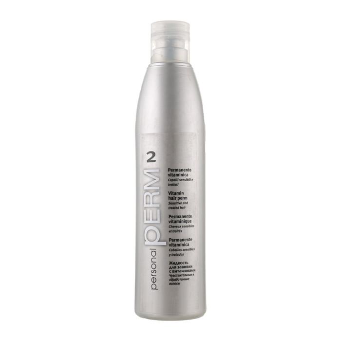 Витаминный лосьон Punti di Vista Personal Perm для завивки окрашенных волос с биодобавками 500 мл