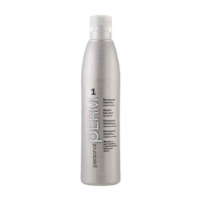 Витаминный лосьон Punti di Vista Personal Perm для завивки нормальных волос с биодобавками 500 мл
