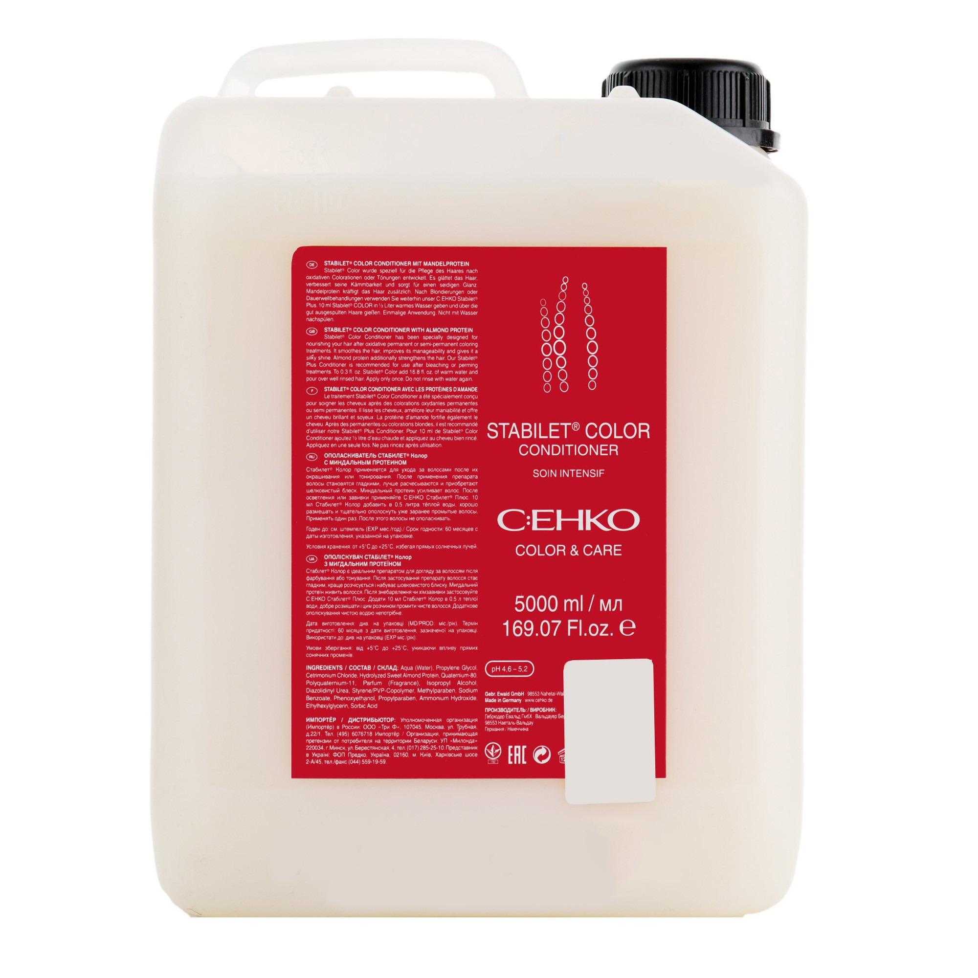 Ополаскиватель C:EHKO Stabilet Color 5000 мл