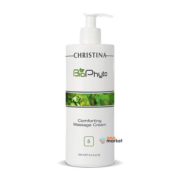Успокаивающий крем Christina Bio Phyto Comforting Massage Cream Массажный 500 мл