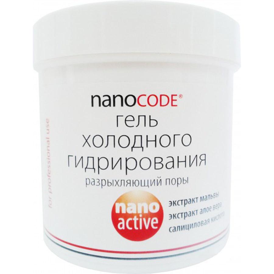 Гель Nanocode холодного гидрирования 250 мл