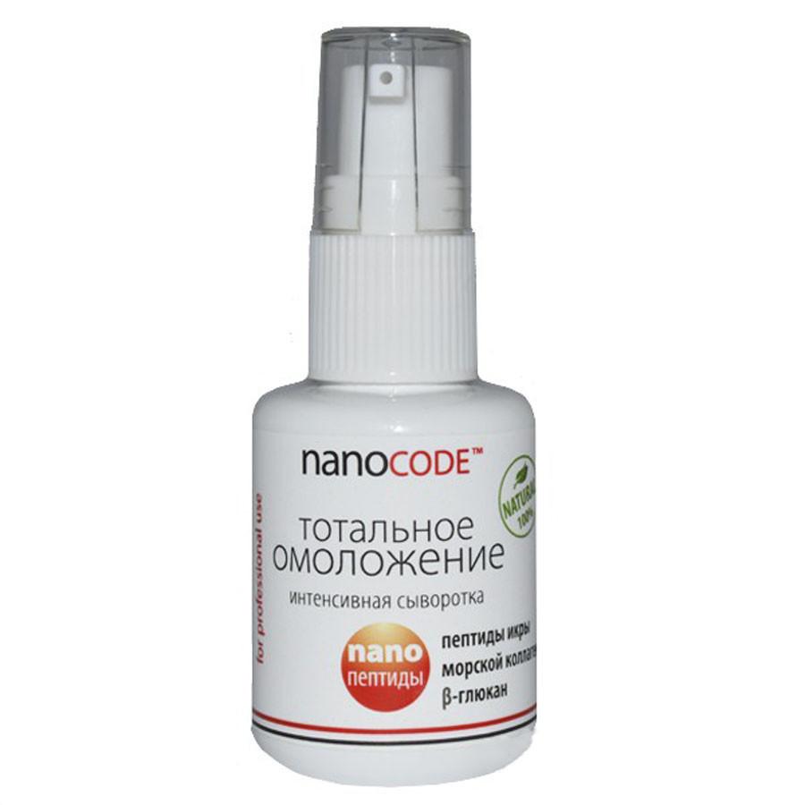 Сыворотка Nanocode Тотальное Омоложение 30 мл