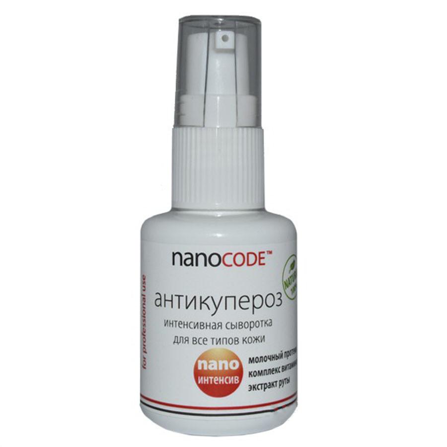 Сыворотка Nanocode Антикупероз 30 мл