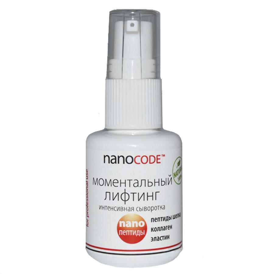 Сыворотка Nanocode Моментальный лифтинг 30 мл