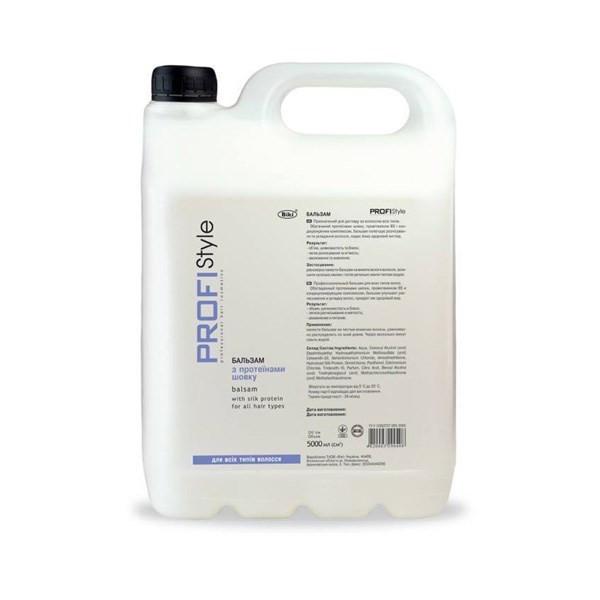 Бальзам для всех типов волос ProfiStyle Care с протеинами шелка 5000 мл