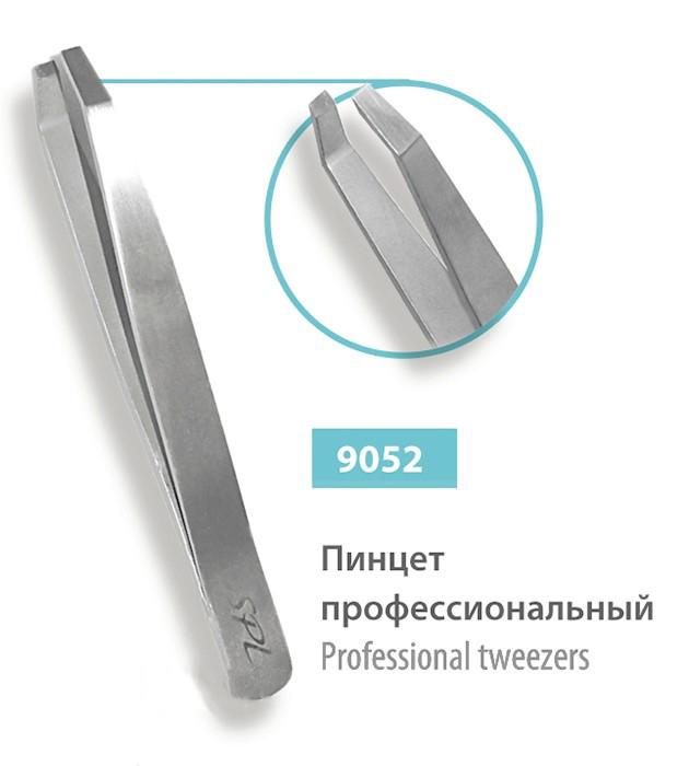 Пинцет прямой SPL 9052