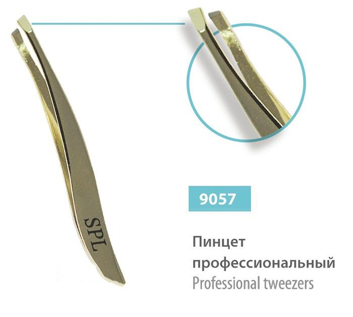 Пинцет скошенный SPL 9057