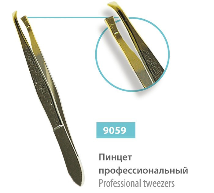 Пинцет прямой SPL 9059