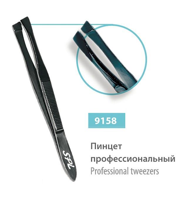 Пинцет скошенный SPL 9158