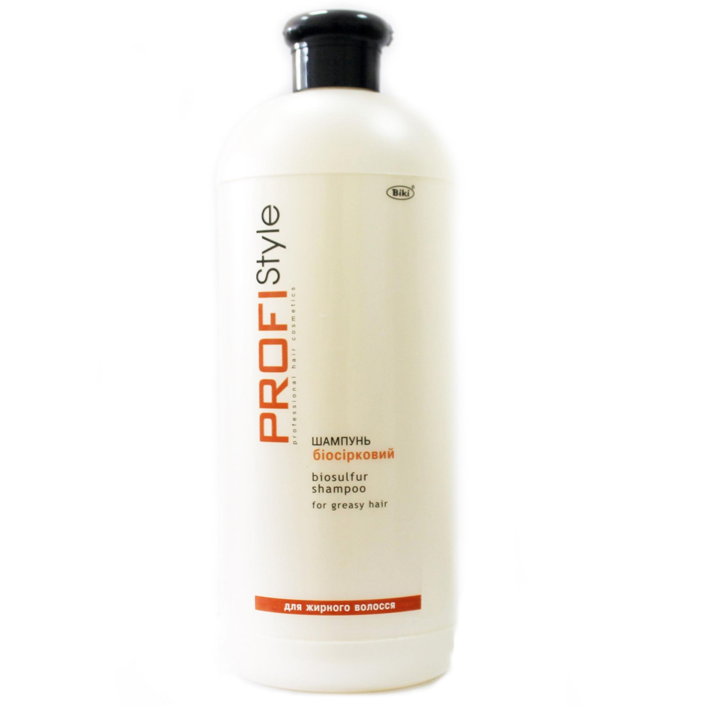 Шампунь биосерный ProfiStyle для жирных волос 1000 мл