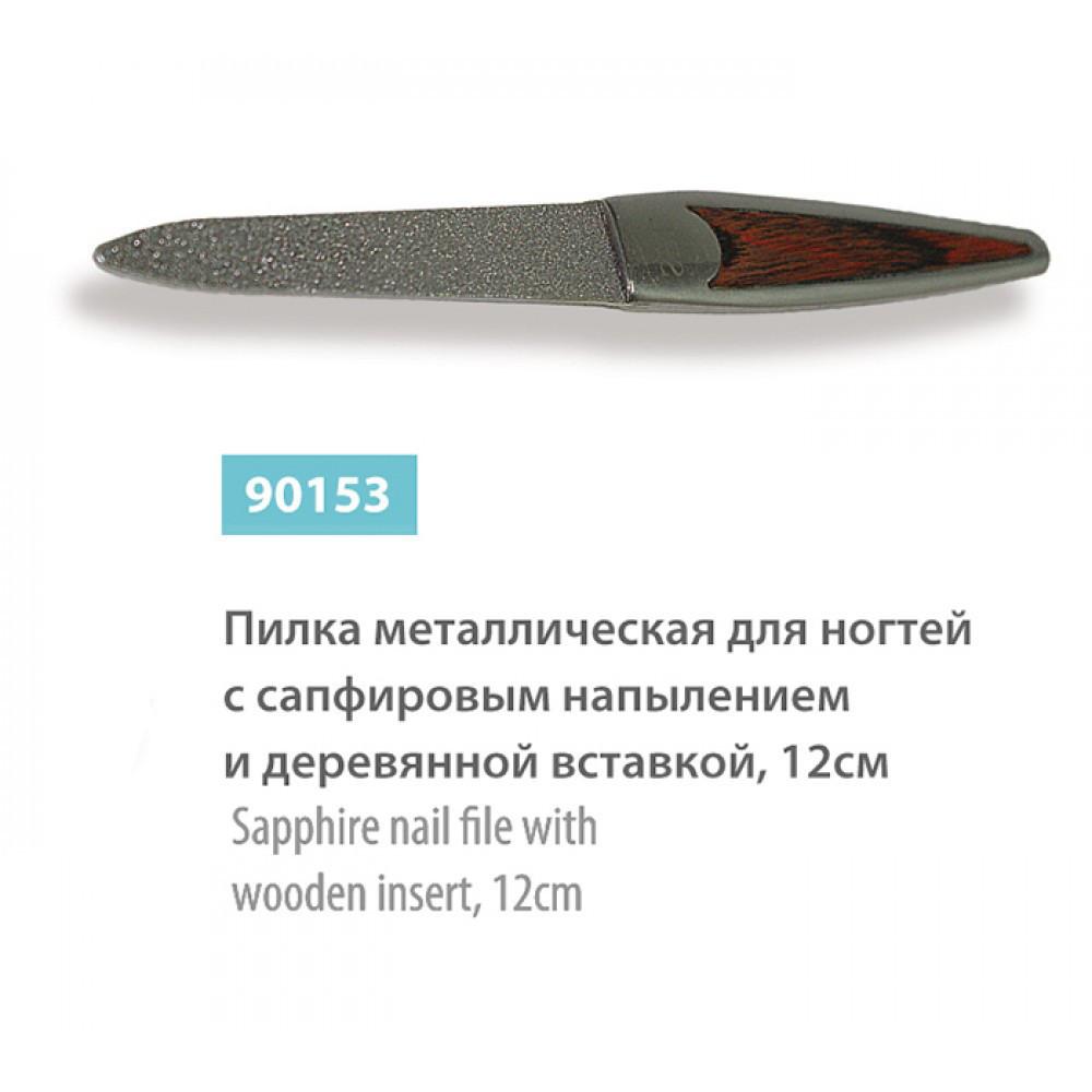 Пилочка металлическая SPL 90153