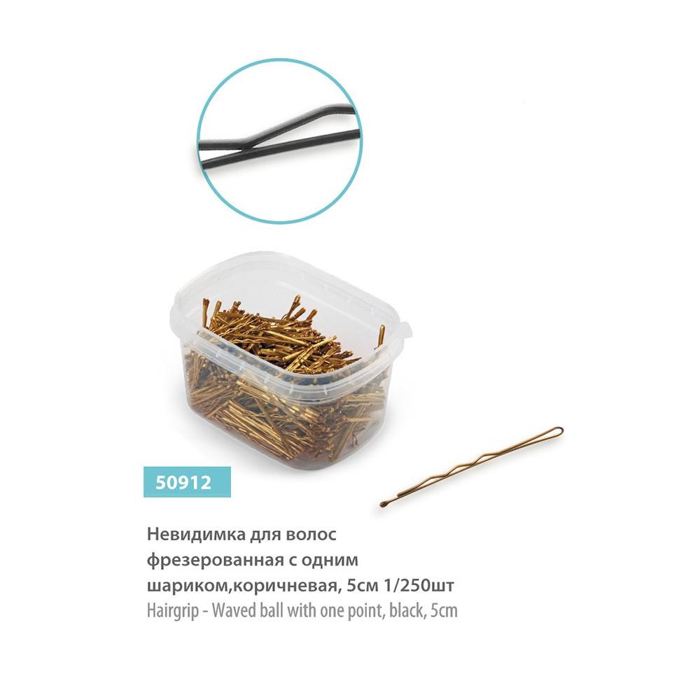 Невидимки для волос SPL 50912 фрезерованные золотые 5 см 250 шт