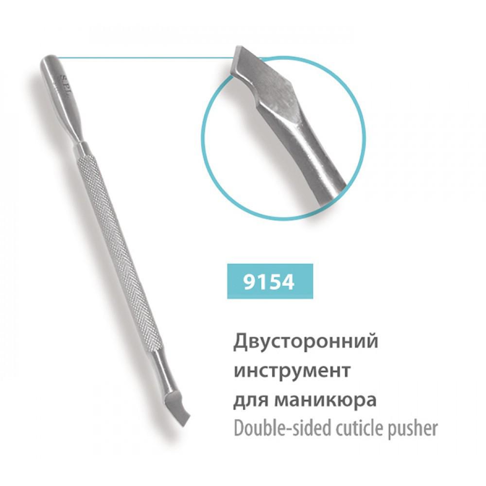 Лопатка двусторонняя SPL 9154
