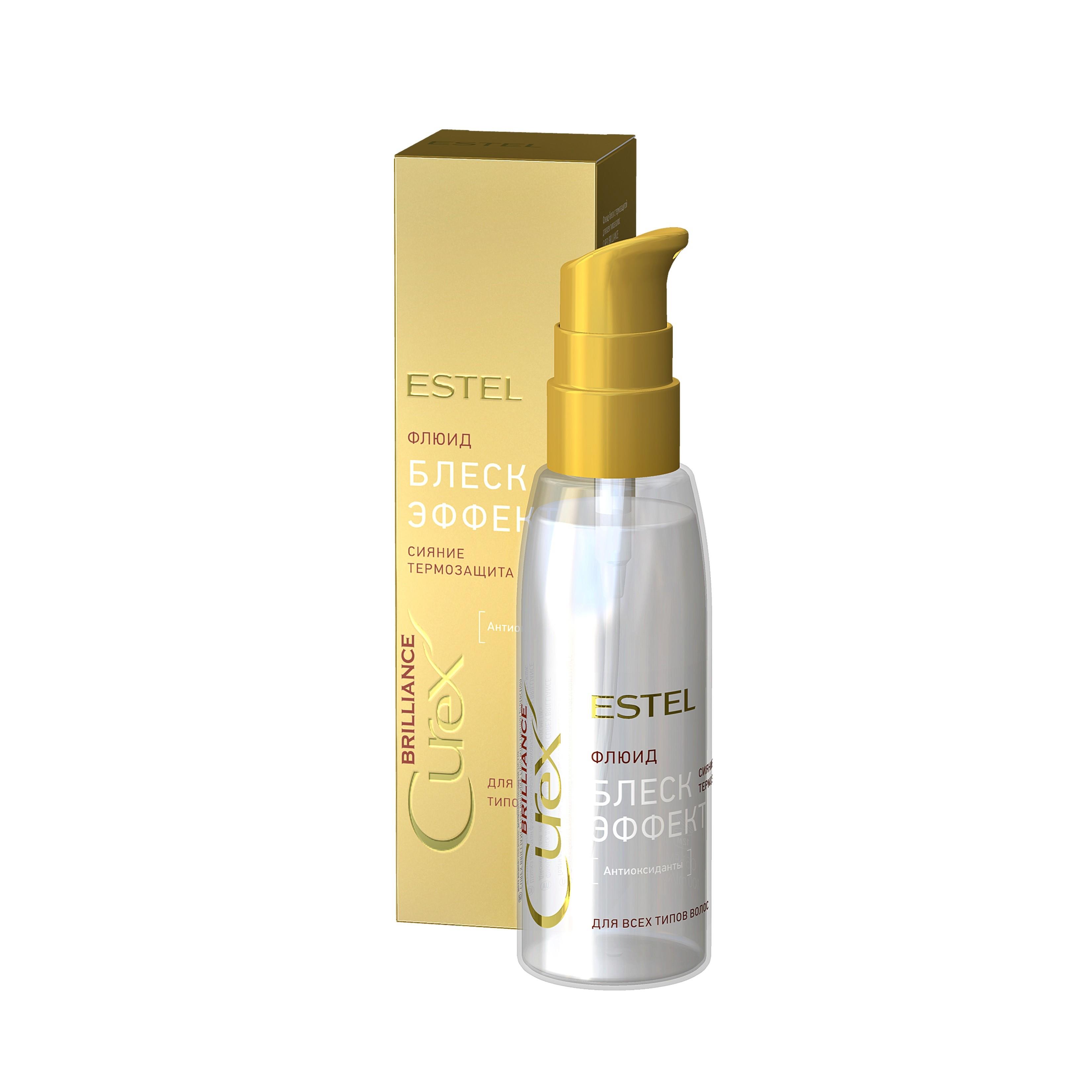 Флюид-блеск Estel Curex Brilliance с термозащитой 100 мл