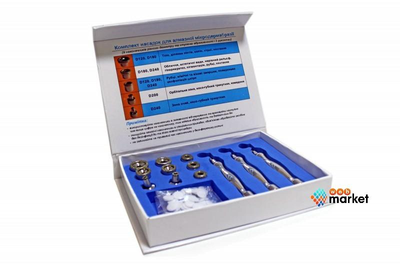 Комплект насадок B/S для алмазной микродермабразии