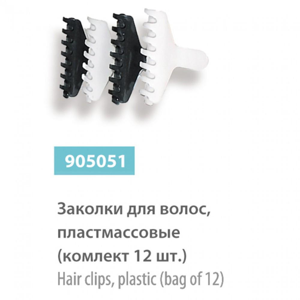 Зажимы для волос SPL 905051 прямые
