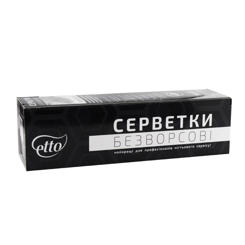 Салфетки Etto безворсовые для маникюра в коробке 5 х 5 см 300 шт