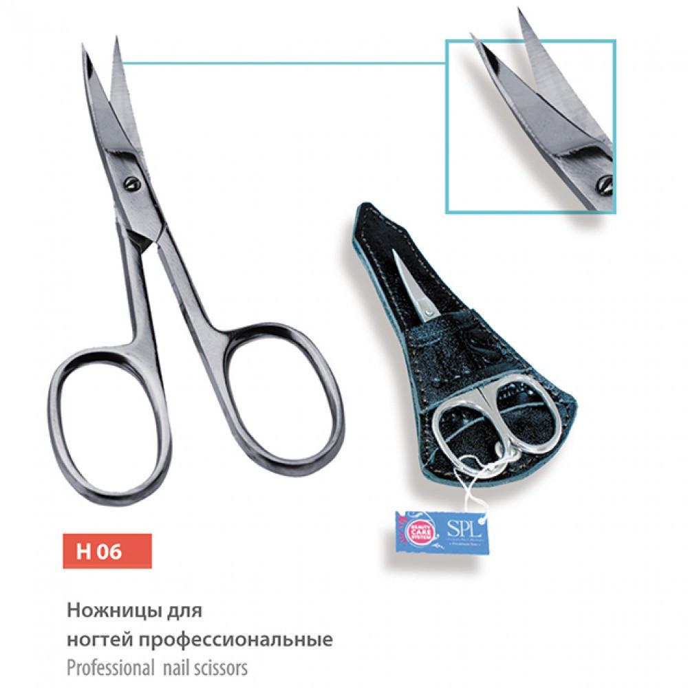 Ножницы маникюрные SPL Н 06 для ногтей профессиональные