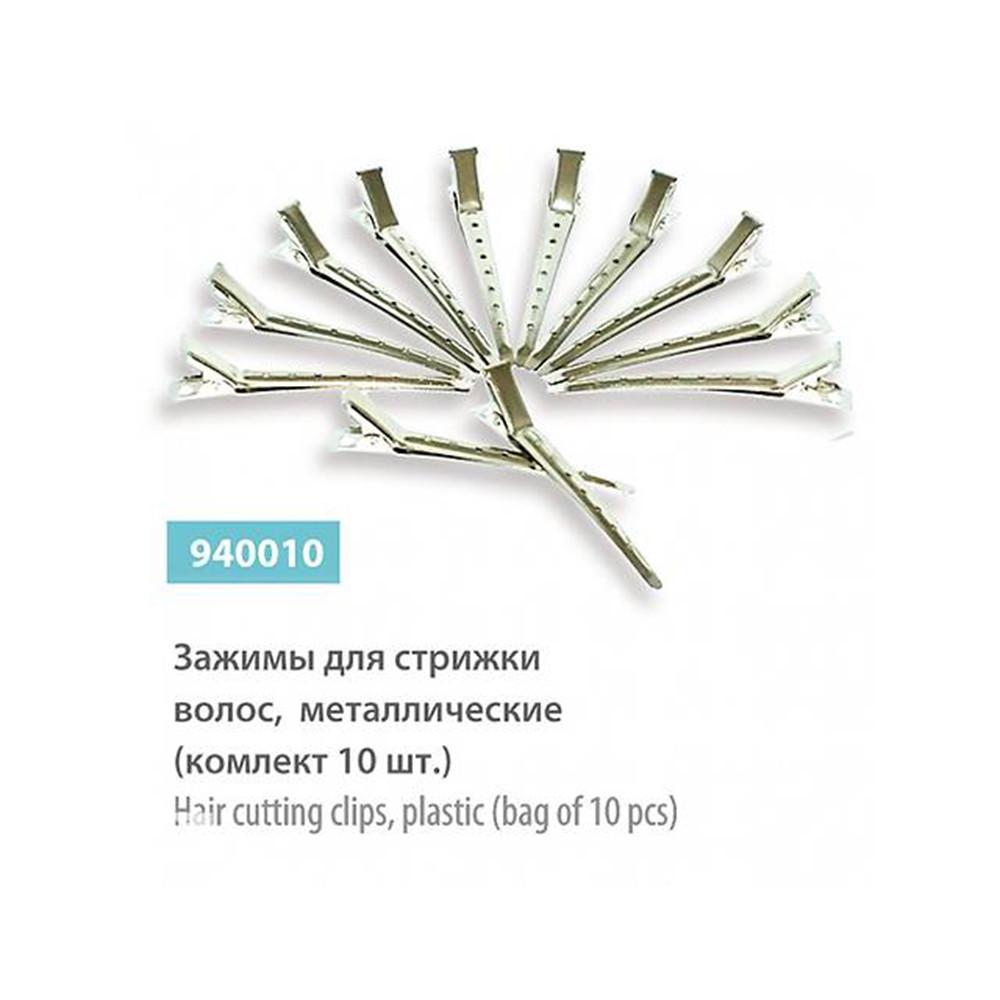 Зажимы для волос SPL 940010 для стрижки