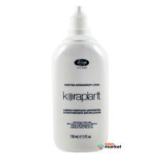 Лосьон для волос Lisap Keraplant Antidandruff Purifying Lotion против перхоти 150 мл