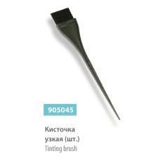 Кисть для окрашивания SPL 905045 узкая