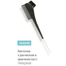Кисть для окрашивания SPL 964048 с расческой и крючком