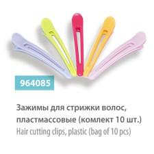 Зажимы для волос SPL 964085 для стрижки