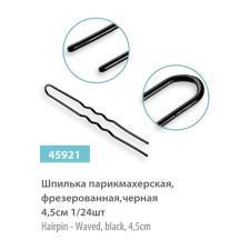 Шпильки SPL 45921 фрезерованные черные 4,5 см 24 шт