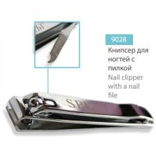 Книпсер маникюрный SPL 9028 для ногтей с пилочкой